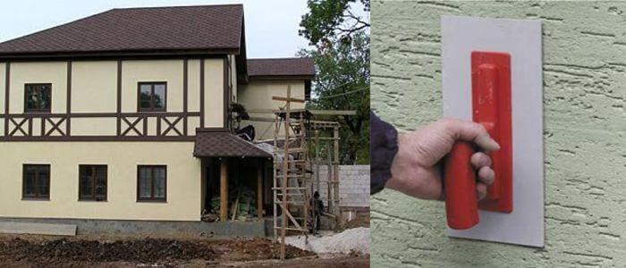 Отделка цоколя и стен фасада натуральным и искусственным камнем.